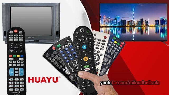 ضبط جهاز التحكم لتشغيل جميع أجهزة التلفاز القديمة و الحديثة