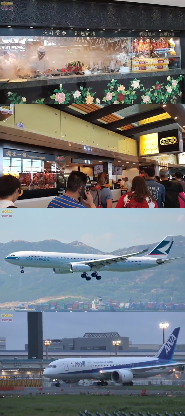 top airports in the world, top ten best airport, best airport in the world, top ten best airport in the world, Hong Kong International Airport