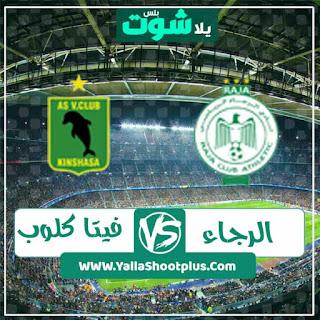 مباراة الرجاء البيضاوي وفيتا كلوب