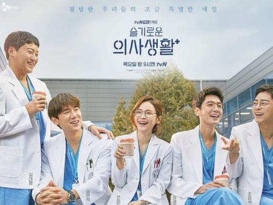 Sinopsis Hospital Playlist Korean Drama