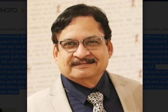 ज्येष्ठ फिजीशीयन, हदयरोग व मधुमेह तज्ञ डॉ. अरुण मान्नीकर यांचे व्याख्यान -NNL