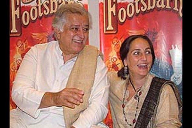 conversations over chai archives sanjana kapoor