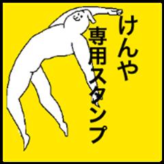 Kenya special sticker