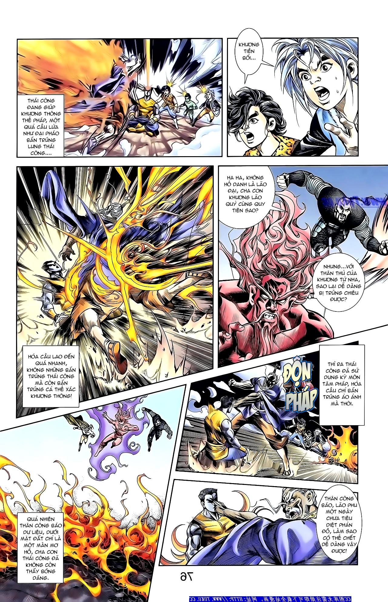 Cơ Phát Khai Chu Bản chapter 155 trang 6