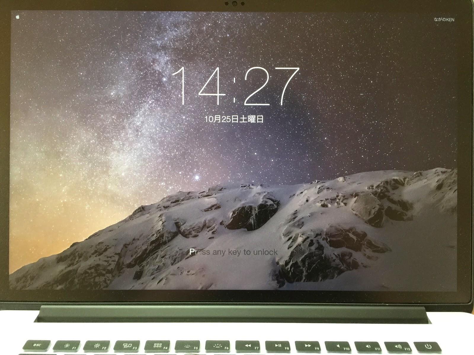 ノートン アン インストール mac