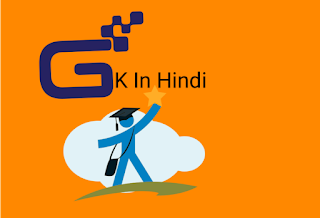General Knowledge Questions and Answers for SSC Exam