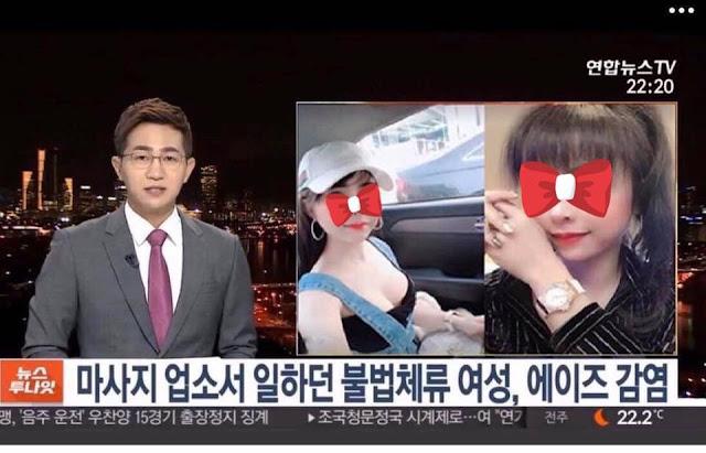 Chấn động: Cô gái Trần Lan Anh làm gái mại dân bị nhiễm HIV ở Hàn Quốc