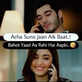 Good night love shayari in hindi for gf, bf