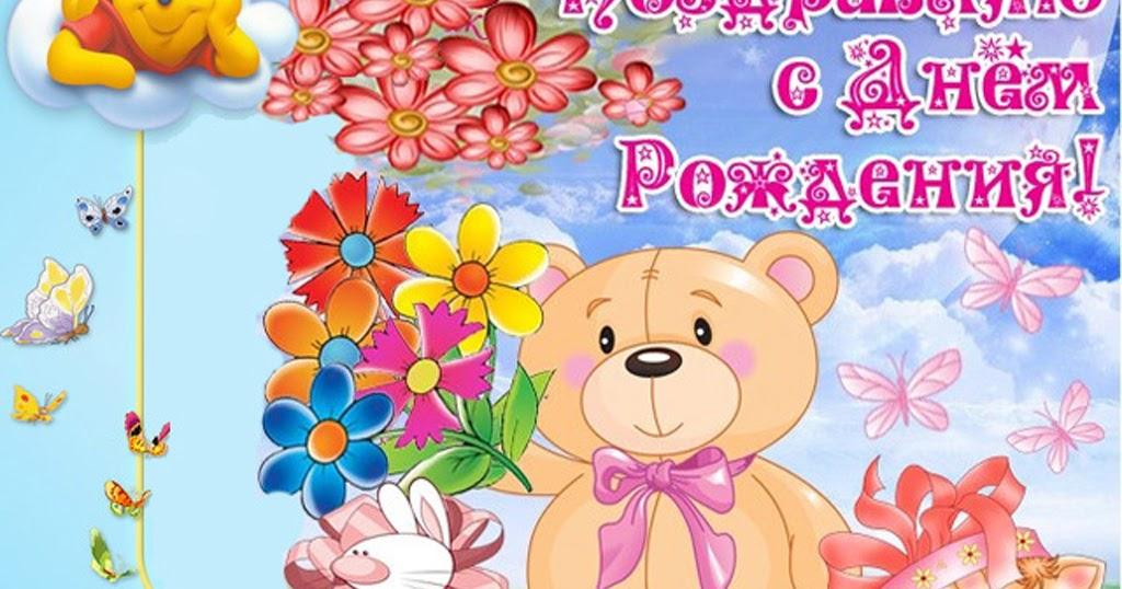 есения поздравления в день рождения нас матовой