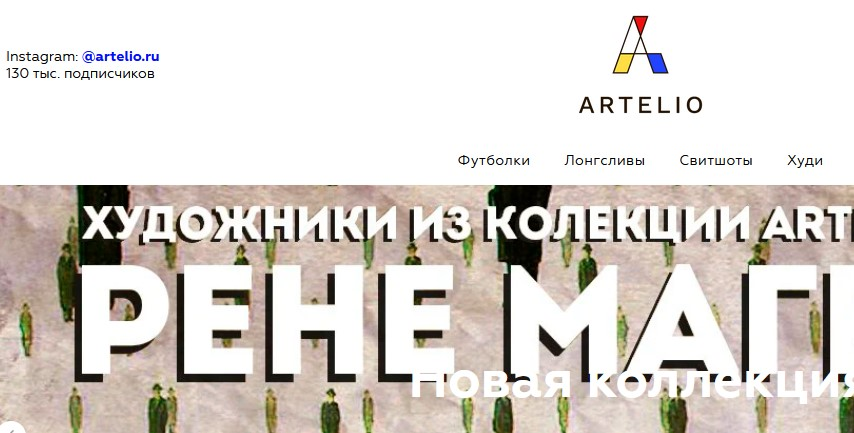 Осторожно!! artelio.ru - отзывы о сайте? Интернет-магазин Артелио