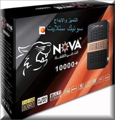 فلاشة الاصلية +Novaa10000 علاج معظم مشاكل الجهاز