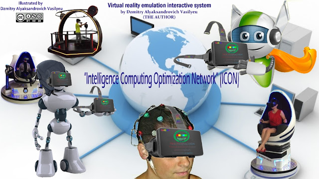 Virtually Emulated Reality of Artificial-Cognitive Intelligence Type System