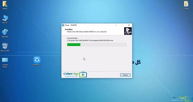 تحميل برنامج شيرت على الكمبيوتر