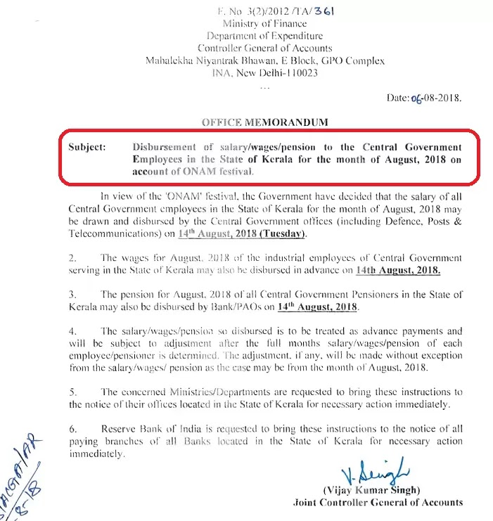 disbursement-of-salary-pension-to-cg-employees-in-kerala-for-august-2018