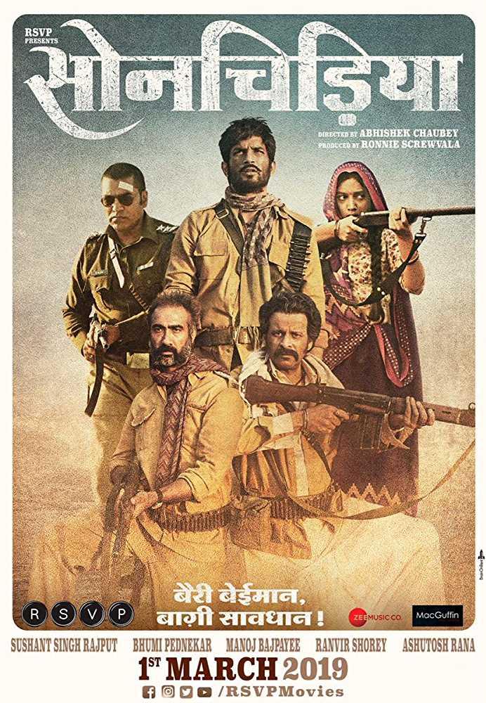 full hindi movie download free