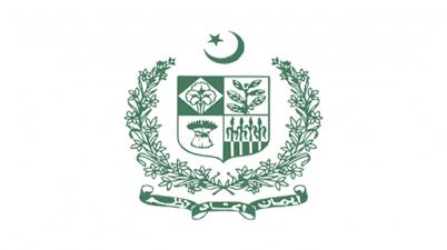 Ministry of Religious Affairs and Interfaith Harmony Jobs 2021
