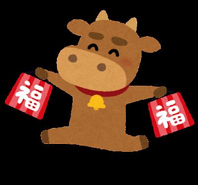 福袋を持った牛のイラスト(丑年)