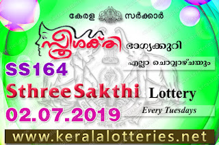 "KeralaLotteries.net, ""kerala lottery result 02.07.2019 sthree sakthi ss 164"" 2nd July 2019 result, kerala lottery, kl result,  yesterday lottery results, lotteries results, keralalotteries, kerala lottery, keralalotteryresult, kerala lottery result, kerala lottery result live, kerala lottery today, kerala lottery result today, kerala lottery results today, today kerala lottery result, 2 7 2019, 02.07.2019, kerala lottery result 2-7-2019, sthree sakthi lottery results, kerala lottery result today sthree sakthi, sthree sakthi lottery result, kerala lottery result sthree sakthi today, kerala lottery sthree sakthi today result, sthree sakthi kerala lottery result, sthree sakthi lottery ss 164 results 2-7-2019, sthree sakthi lottery ss 164, live sthree sakthi lottery ss-164, sthree sakthi lottery, 2/7/2019 kerala lottery today result sthree sakthi, 02/07/2019 sthree sakthi lottery ss-164, today sthree sakthi lottery result, sthree sakthi lottery today result, sthree sakthi lottery results today, today kerala lottery result sthree sakthi, kerala lottery results today sthree sakthi, sthree sakthi lottery today, today lottery result sthree sakthi, sthree sakthi lottery result today, kerala lottery result live, kerala lottery bumper result, kerala lottery result yesterday, kerala lottery result today, kerala online lottery results, kerala lottery draw, kerala lottery results, kerala state lottery today, kerala lottare, kerala lottery result, lottery today, kerala lottery today draw result,"