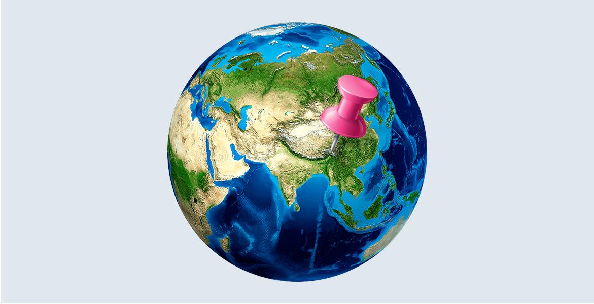 تطبيق خفيف للهاتف يمكنك من خلاله معرفة أعلام وعواصم جميع دول العالم