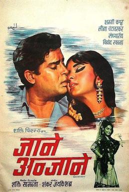 Jaane Anjanne 1971 full Movie download free