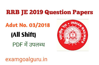 RRB JE 2018-19 Question Papers