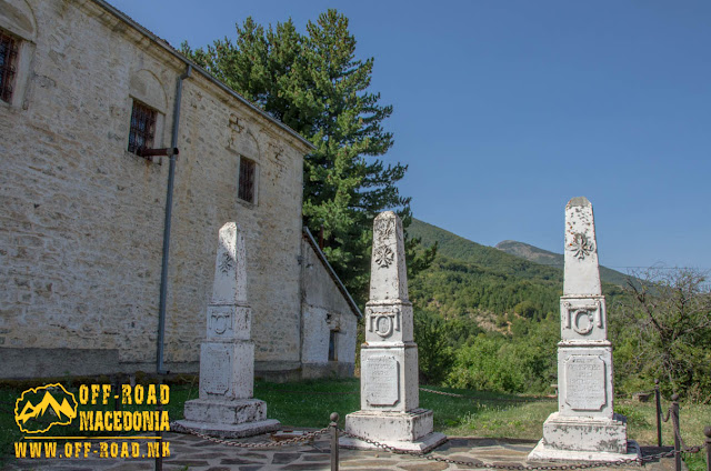 Bulgarian military WW1 cemetery, Church St. George, Capari village, Municipality of Bitola, Macedonia