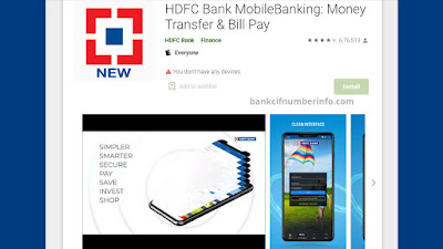 Download HDFC Mobile banking app