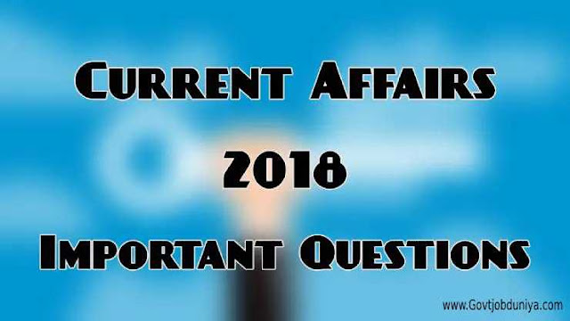 Current affairs 2018 most important question in Hindi