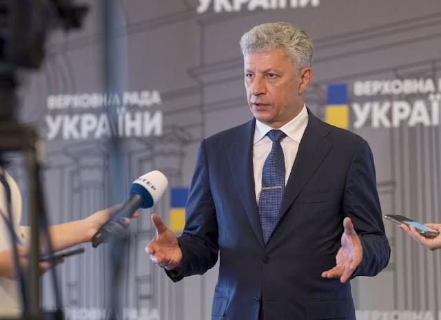 Юрій Бойко: Щоб парламент працював в інтересах народу, потрібні перевибори
