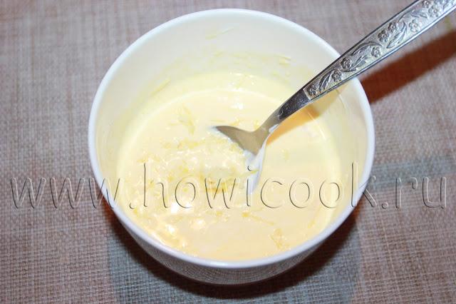рецепт гуляша из индейки с пошаговыми фото
