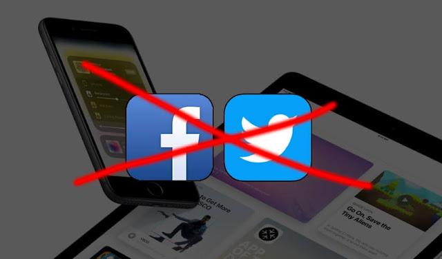 كيفية ربط فيس بوك وتويتر في iOS 11 في ايفون