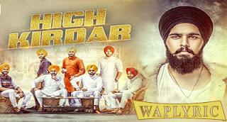High Kirdar Song Lyrics | Jugraj Rainkh