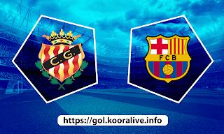 مشاهدة مباراة برشلونة ضد ناستيك دي تاراغونا 21-07-2021 بث مباشر في مباراة ودية
