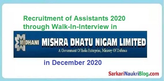 Assistant Vacancy MDNL Midhani 2020