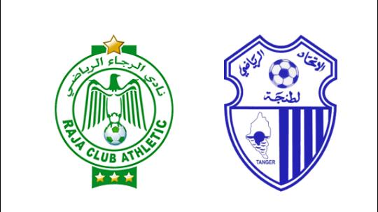 مشاهدة مبارة الرجاء و اتحاد طنجة 28/09/2021 بث مباشر البطولة المغربية