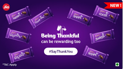 Jio Cadbury Offer- Create Card Card & Win DailryMilk Coupon