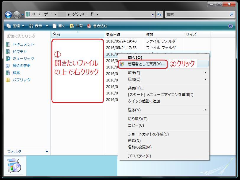 ギガ ファイル 開け ない 圧縮フォルダ(ZIP形式)を開く方法を教えてください。ギガファイル便...