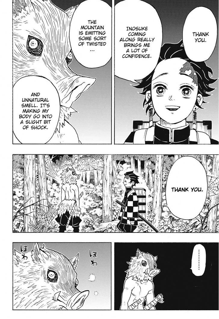 DEMON SLAYER: KIMETSU NO YAIBA CHAPTER 28 69