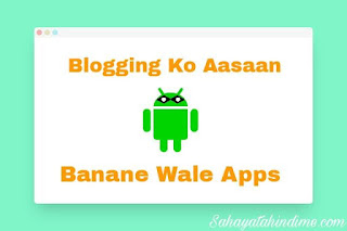 Top-13-Apps-jo-blogging-ko-Aassn-de