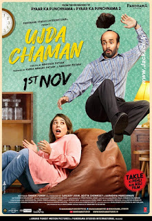 Ujda Chaman First Look Poster 4