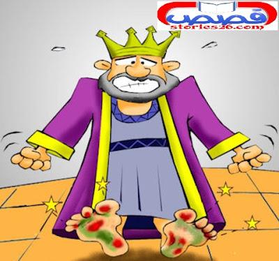 قصة عن نعل الملك