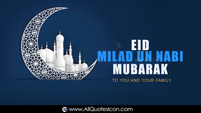 Best-English-Shayari-Eid-UN-Milad-un-Nabi-Mubarak-English-greeting-Happy-Eid-un-Milad-un-Nabi-Mubarak-016-Quotes