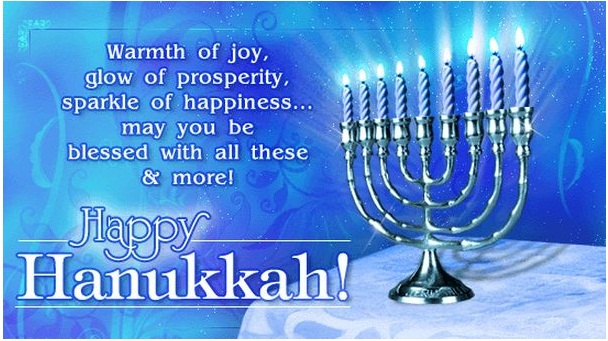 When-Canukkah-2017-Starting-Date