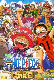 One Piece Movie 03: Chopper's Kingdom on the Island of Strange Animals ταινιες online seires oipeirates greek subs