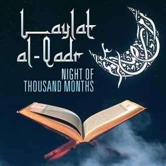 Umroh Ramadhan 2016 Murah Di Bulan Yang Penuh Berkah !