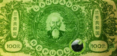 Lan Fang, Republik pertama di Negeri Kita