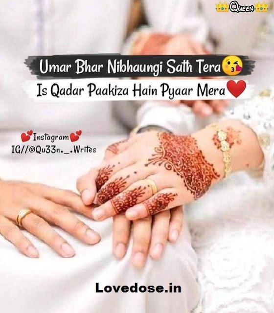 whatsapp dp love