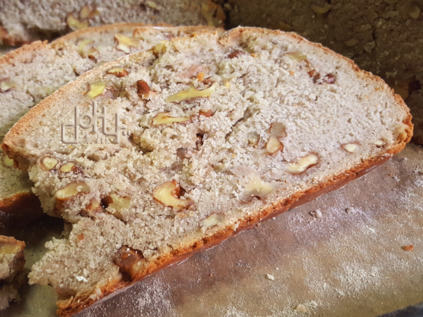 Fantástico pan con trigo sarraceno y nueces.