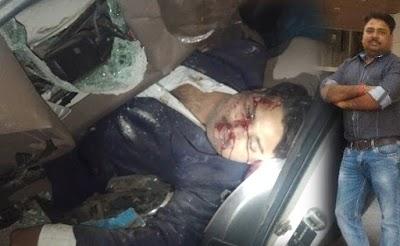 श्योपुर के जज का एक्सीडेंट, मौत, कार में फंस गई बॉडी | Shivpuri News