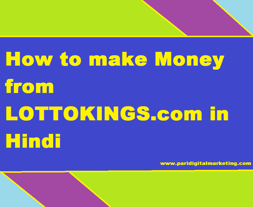 How to make Money from LOTTOKINGS in Hindi